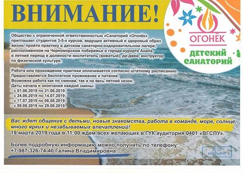подработка для студентов на авито в нижнем новгороде