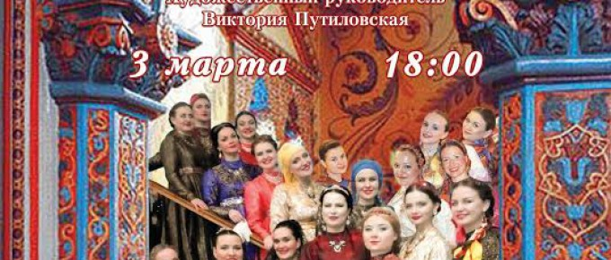 """Юбилейный концерт народного самодеятельного коллектива  """"Покров"""""""
