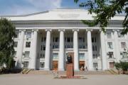 Le bâtiment de l'Université socio-pédagogique d'Etat de Volgograd à nos jours