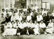 University students and faculty in the 1930-s