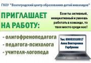 ГКОУ Волгоградский центр образования-детей инвалидов 28.05.18