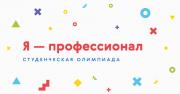https://yandex.ru/profi/