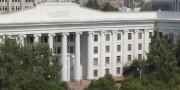 В ВГСПУ увеличен размер стипендий