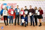 В ВГСПУ завершились «Кубки первокурсников»