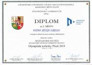 Студент ВГСПУ Артем Кузьмин стал призером тринадцатой Олимпиады техники в Чехии