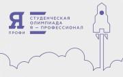 «Я - профессионал»: регистрация участников зимней педагогической школы «3D-педагогика» продолжается