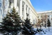 В ВГСПУ обсудили перспективы дополнительного образования