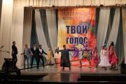 Народный коллектив СТЭМ «Пульс» завоевал награду в конкурсе «Твой голос»