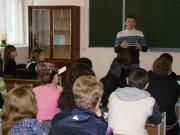 Выступление И.Ю.Дробязко