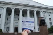 В ВГСПУ продолжается приемная кампания