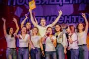 Первокурсники ВГСПУ прошли обряд посвящения