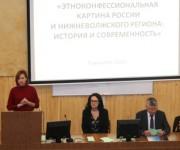 На Факультете исторического и правового образования ВГСПУ прошел месяц науки