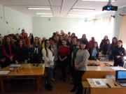 Региональный научно-практический семинар «Научные исследования и творческие разработки в области инклюзивного образования».