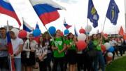 Студенты ВГСПУ приняли участие во всероссийском параде студенчества