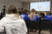 Студенты ВГСПУ принимают участие в стратегической сессии «Стратегия 2025»