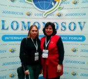 Студентка ВГСПУ стала победителем международного конкурса «Ломоносов-2019»
