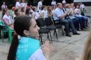 В летней школе «Экомарафон в ритме non-stop» стартовала  образовательная программа