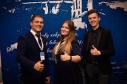 Представитель ВГСПУ стал участником первой школы экспертов-модераторов в Москве