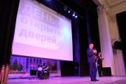 День открытых дверей: с ВГСПУ познакомились абитуриенты 2020 года