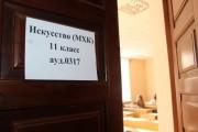 В ВГСПУ проходит региональный этап Всероссийской олимпиады