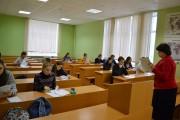 В ВГСПУ состоялась открытая вузовская олимпиада по биологии