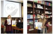 Институт Конфуция ВГСПУ подводит итоги конкурса каллиграфии