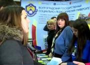 """В Волгограде начал работу форум """"Образование-2017"""""""
