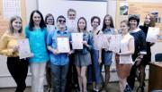 Студентов ВГСПУ научили чтению и письму по системе Брайля