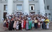 Диплом как путевка в жизнь: на факультете исторического и правового образования состоялся выпускной