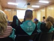 В третьей смене «Экомарафона» стартовала образовательная программа