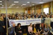 Преподаватели Института иностранных языков приняли участие  в работе Всероссийского семинара для преподавателей  французского языка