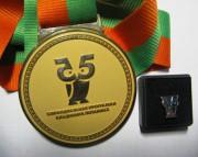 Определены стипендиаты и грантополучатели Стипендиальной программы Владимира Потанина 2014/2015.