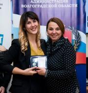 В Волгограде состоялось закрытие Года 100-летия студенческого профсоюзного движения