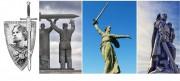 ВГСПУ проводит онлайн смену для любителей истории