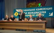 Фото взято с сайта ВолгГМУ http://www.volgmed.ru/ru/