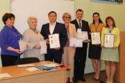 Лаборатория ВНОЦ РАО провела конференцию в Камышине