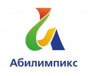 Студенты ВГСПУ готовятся  к сопровождению чемпионата «Абилимпикс»