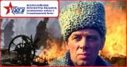Студенты ВГСПУ примут участие в акции «24 кадра Победы»