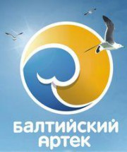 Форум «Балтийский Артек» впервые организовывает смену для молодых учителей