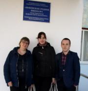 Представители Факультета исторического и правового образования ВГСПУ организовали профориентационную поездку в Быковский район