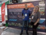 Активисты ВГСПУ приняли участие во Всероссийском фестивале ГТО студенческих спортивных клубов России