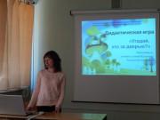 Завершился региональный научно-практический семинар, посвященный речевому развитию дошкольников