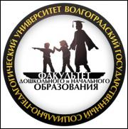На Факультете дошкольного и начального образования прошёл День открытых дверей