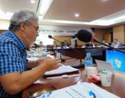 Преподаватель ВГСПУ принял участие  в Международной конференции в Корее