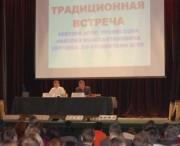 Н.К. Сергеев и И.Ю. Дробязко