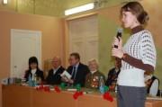 Выступление Татьяны Демченко