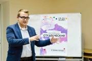 Опыт студентов ВГСПУ востребован Агентством студенческих коммуникаций