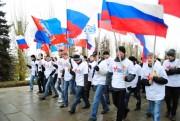Торжественное шествие, предворяющее митинг