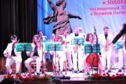 IV Международный форум «Золотая звезда: диалог профессионалов и поколений