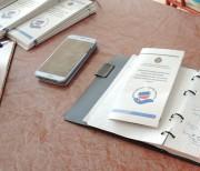 Вопросы реализации проекта «Всероссийская школа вожатых» обсудили на совещании в Анапе